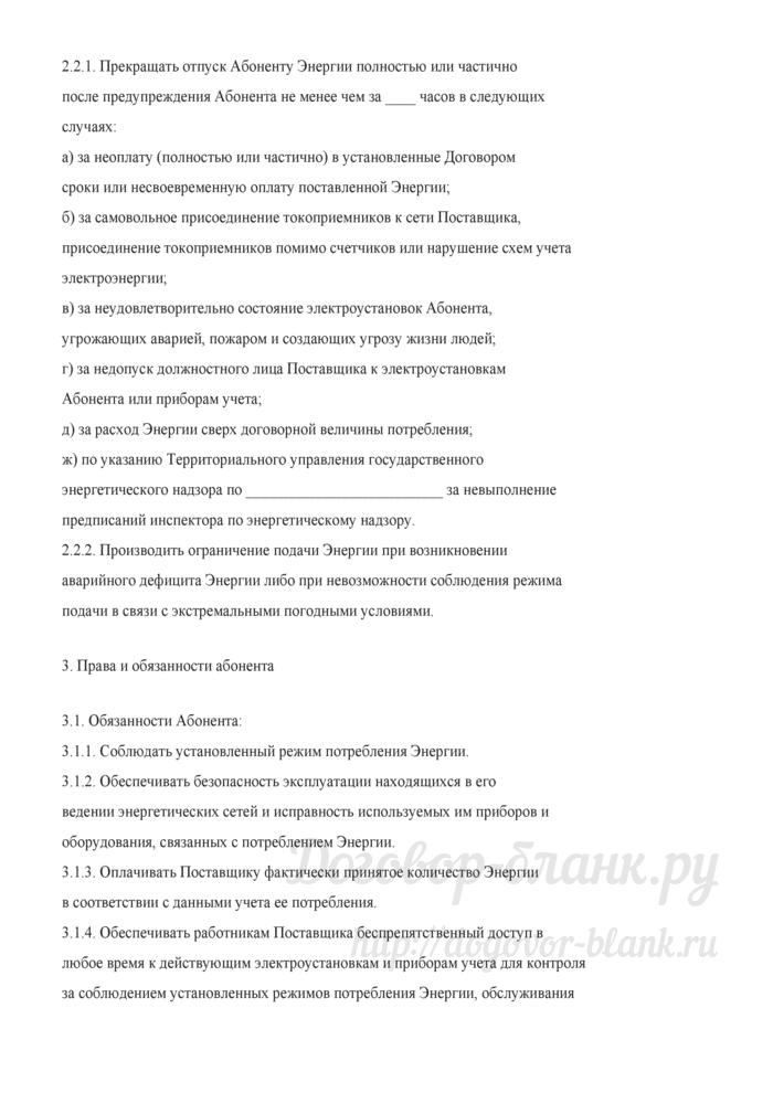 Посольства в Минске, сайты, адреса посольств в Минске