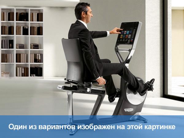 Как совмещать работу в офисе и здоровый образ жизни