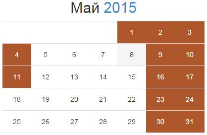Календарь на май 2015